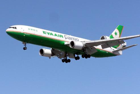 Eva.air.cargo.arp.750pix-min